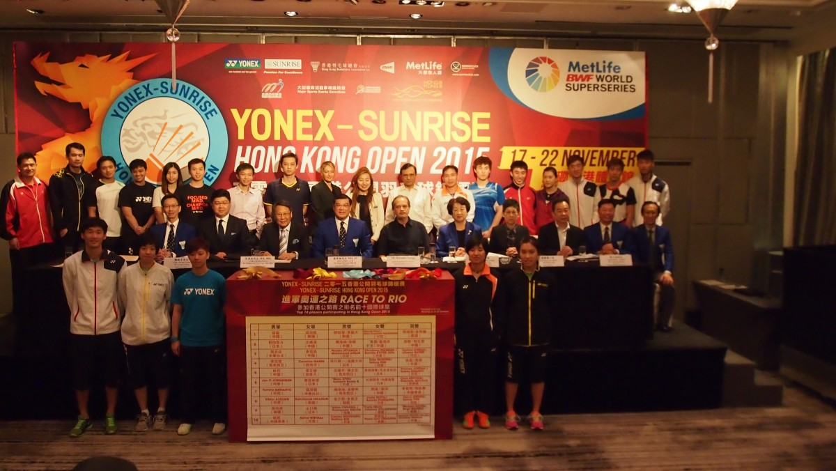 YONEX-SUNRISE Hong Kong Open 2015 part of the MetLife BWF World Superseries - Press Conference