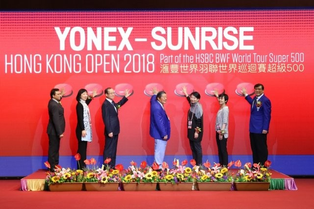 YONEX-SUNRISE 二零一八香港公開羽毛球錦標賽滙豐世界羽聯世界巡迴賽超級 500