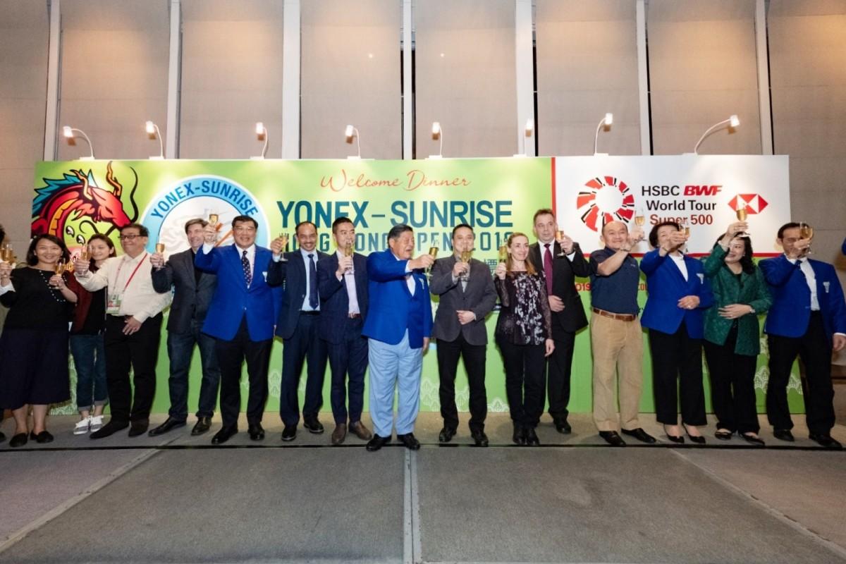 YONEX-SUNRISE 二零一九香港公開羽毛球錦標賽滙豐世界羽聯世界巡迴賽超級 500
